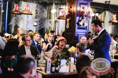 Встреча нового 2015 года в «Максимилианс» со «Смысловыми Галлюцинациями» - Ресторан «Максимилианс» Тюмень - 09