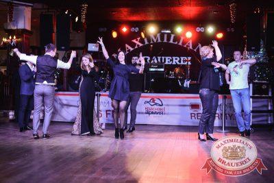 Встреча нового 2015 года в «Максимилианс» со «Смысловыми Галлюцинациями» - Ресторан «Максимилианс» Тюмень - 12