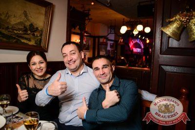 Встреча нового 2015 года в «Максимилианс» со «Смысловыми Галлюцинациями» - Ресторан «Максимилианс» Тюмень - 14