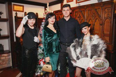 Новый год 2017: Burlesque, 1 января 2017 - Ресторан «Максимилианс» Тюмень - 10