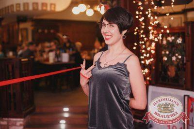 Новый год 2017: Burlesque, 1 января 2017 - Ресторан «Максимилианс» Тюмень - 21