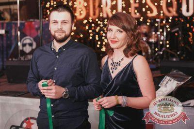 Новый год 2017: Burlesque, 1 января 2017 - Ресторан «Максимилианс» Тюмень - 26
