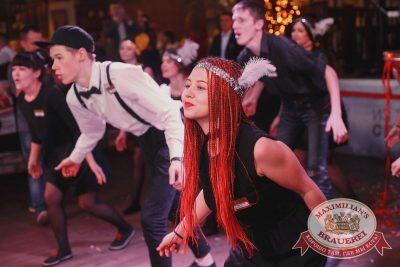 Новый год 2017: Burlesque, 1 января 2017 - Ресторан «Максимилианс» Тюмень - 29