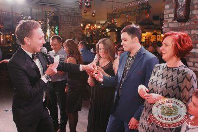 Новый год 2017: Burlesque, 1 января 2017 - Ресторан «Максимилианс» Тюмень - 31