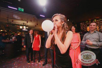 Новый год 2017: Burlesque, 1 января 2017 - Ресторан «Максимилианс» Тюмень - 33