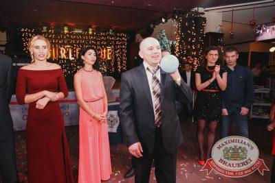 Новый год 2017: Burlesque, 1 января 2017 - Ресторан «Максимилианс» Тюмень - 34