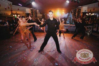 Новый год 2017: Burlesque, 1 января 2017 - Ресторан «Максимилианс» Тюмень - 40