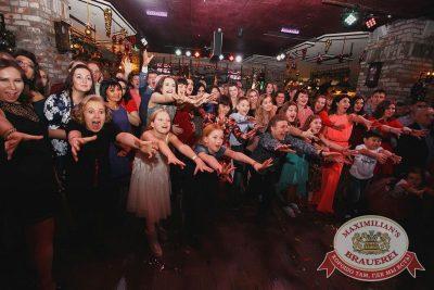 Новый год 2017: Burlesque, 1 января 2017 - Ресторан «Максимилианс» Тюмень - 43