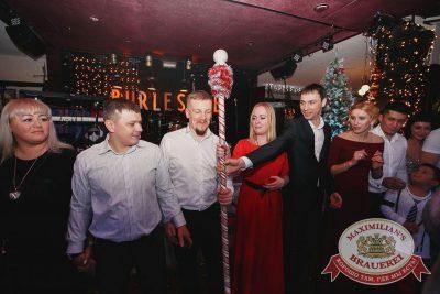 Новый год 2017: Burlesque, 1 января 2017 - Ресторан «Максимилианс» Тюмень - 45
