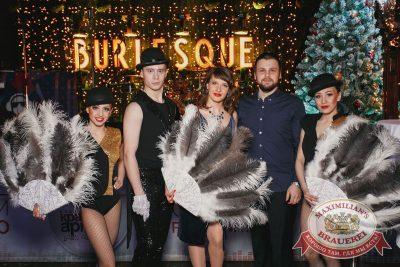 Новый год 2017: Burlesque, 1 января 2017 - Ресторан «Максимилианс» Тюмень - 49