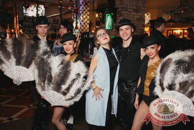 Новый год 2017: Burlesque, 1 января 2017 - Ресторан «Максимилианс» Тюмень - 50