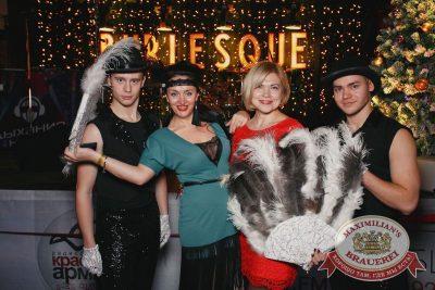Новый год 2017: Burlesque, 1 января 2017 - Ресторан «Максимилианс» Тюмень - 53