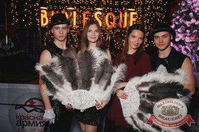 Новый год 2017: Burlesque, 1 января 2017 - Ресторан «Максимилианс» Тюмень - 54