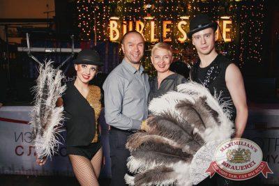 Новый год 2017: Burlesque, 1 января 2017 - Ресторан «Максимилианс» Тюмень - 55