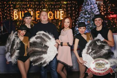 Новый год 2017: Burlesque, 1 января 2017 - Ресторан «Максимилианс» Тюмень - 56