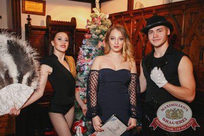 Новый год 2017: Burlesque, 1 января 2017 - Ресторан «Максимилианс» Тюмень - 6
