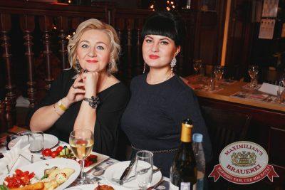 Новый год 2017: Burlesque, 1 января 2017 - Ресторан «Максимилианс» Тюмень - 65