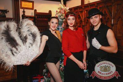 Новый год 2017: Burlesque, 1 января 2017 - Ресторан «Максимилианс» Тюмень - 7