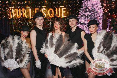 Новый год 2017: Burlesque, 1 января 2017 - Ресторан «Максимилианс» Тюмень - 71