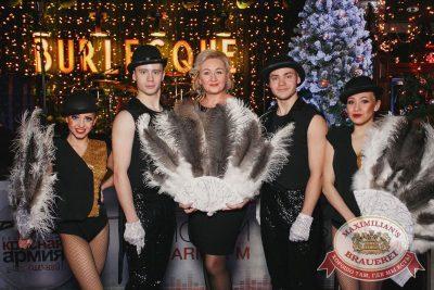 Новый год 2017: Burlesque, 1 января 2017 - Ресторан «Максимилианс» Тюмень - 72