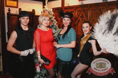 Новый год 2017: Burlesque, 1 января 2017 - Ресторан «Максимилианс» Тюмень - 8