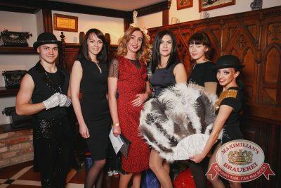 Новый год 2017: Burlesque, 1 января 2017 - Ресторан «Максимилианс» Тюмень - 9