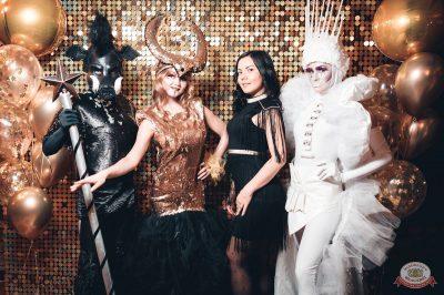 Новый год 2019: Golden Night, 1 января 2019 - Ресторан «Максимилианс» Тюмень - 1