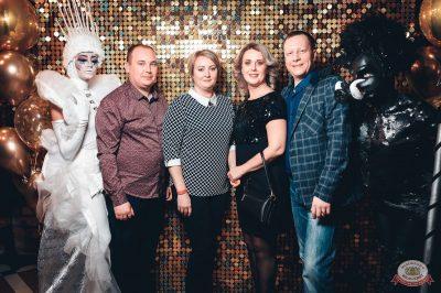 Новый год 2019: Golden Night, 1 января 2019 - Ресторан «Максимилианс» Тюмень - 11