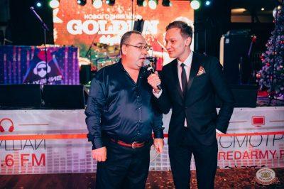 Новый год 2019: Golden Night, 1 января 2019 - Ресторан «Максимилианс» Тюмень - 25