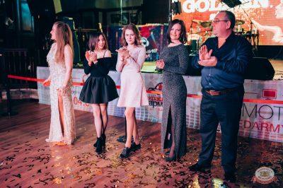 Новый год 2019: Golden Night, 1 января 2019 - Ресторан «Максимилианс» Тюмень - 27