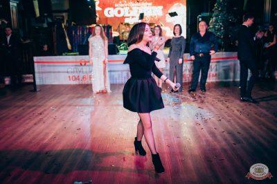 Новый год 2019: Golden Night, 1 января 2019 - Ресторан «Максимилианс» Тюмень - 29
