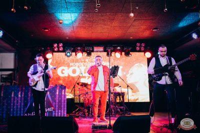 Новый год 2019: Golden Night, 1 января 2019 - Ресторан «Максимилианс» Тюмень - 35