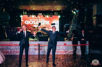 Новый год 2019: Golden Night, 1 января 2019 - Ресторан «Максимилианс» Тюмень - 40
