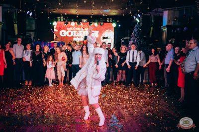 Новый год 2019: Golden Night, 1 января 2019 - Ресторан «Максимилианс» Тюмень - 42
