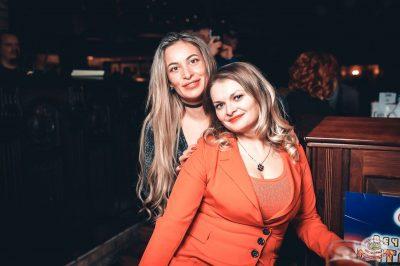 Новый год 2019: Golden Night, 1 января 2019 - Ресторан «Максимилианс» Тюмень - 46