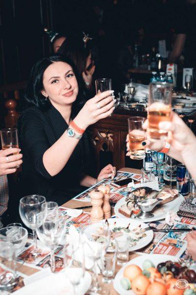 Новый год 2019: Golden Night, 1 января 2019 - Ресторан «Максимилианс» Тюмень - 47