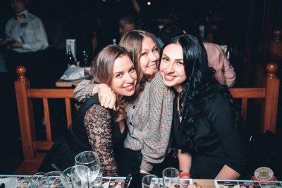 Новый год 2019: Golden Night, 1 января 2019 - Ресторан «Максимилианс» Тюмень - 48