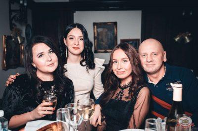 Новый год 2019: Golden Night, 1 января 2019 - Ресторан «Максимилианс» Тюмень - 50