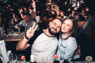Новый год 2019: Golden Night, 1 января 2019 - Ресторан «Максимилианс» Тюмень - 51