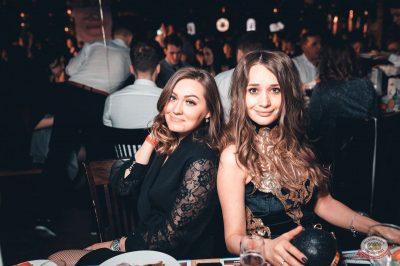 Новый год 2019: Golden Night, 1 января 2019 - Ресторан «Максимилианс» Тюмень - 54