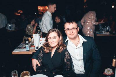 Новый год 2019: Golden Night, 1 января 2019 - Ресторан «Максимилианс» Тюмень - 56
