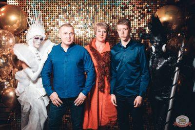 Новый год 2019: Golden Night, 1 января 2019 - Ресторан «Максимилианс» Тюмень - 6