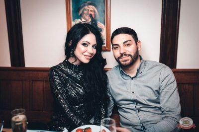 Новый год 2019: Golden Night, 1 января 2019 - Ресторан «Максимилианс» Тюмень - 63