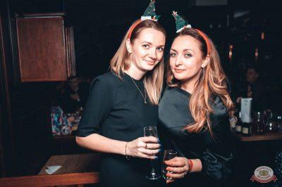 Новый год 2019: Golden Night, 1 января 2019 - Ресторан «Максимилианс» Тюмень - 64