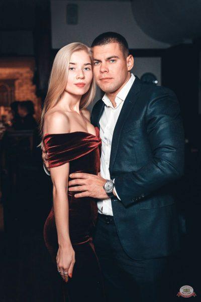 Новый год 2019: Golden Night, 1 января 2019 - Ресторан «Максимилианс» Тюмень - 65