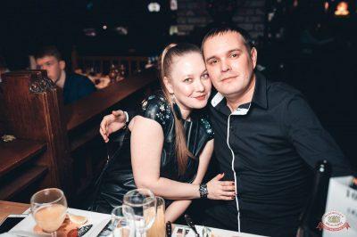 Новый год 2019: Golden Night, 1 января 2019 - Ресторан «Максимилианс» Тюмень - 67