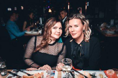 Новый год 2019: Golden Night, 1 января 2019 - Ресторан «Максимилианс» Тюмень - 68