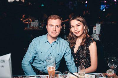Новый год 2019: Golden Night, 1 января 2019 - Ресторан «Максимилианс» Тюмень - 69