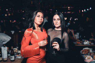 Новый год 2019: Golden Night, 1 января 2019 - Ресторан «Максимилианс» Тюмень - 70