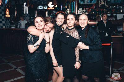 Новый год 2019: Golden Night, 1 января 2019 - Ресторан «Максимилианс» Тюмень - 71
